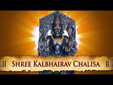 Shree Kalbhairav Chalisa - Evergreen Hindi Ht Devotional Songs