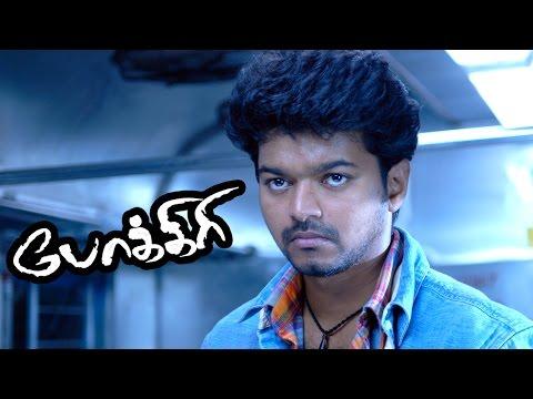 Pokkiri Tamil full Movie Scenes | Prakashraj kidnaps Napoleon's Daughter | Pokkiri Train fight scene