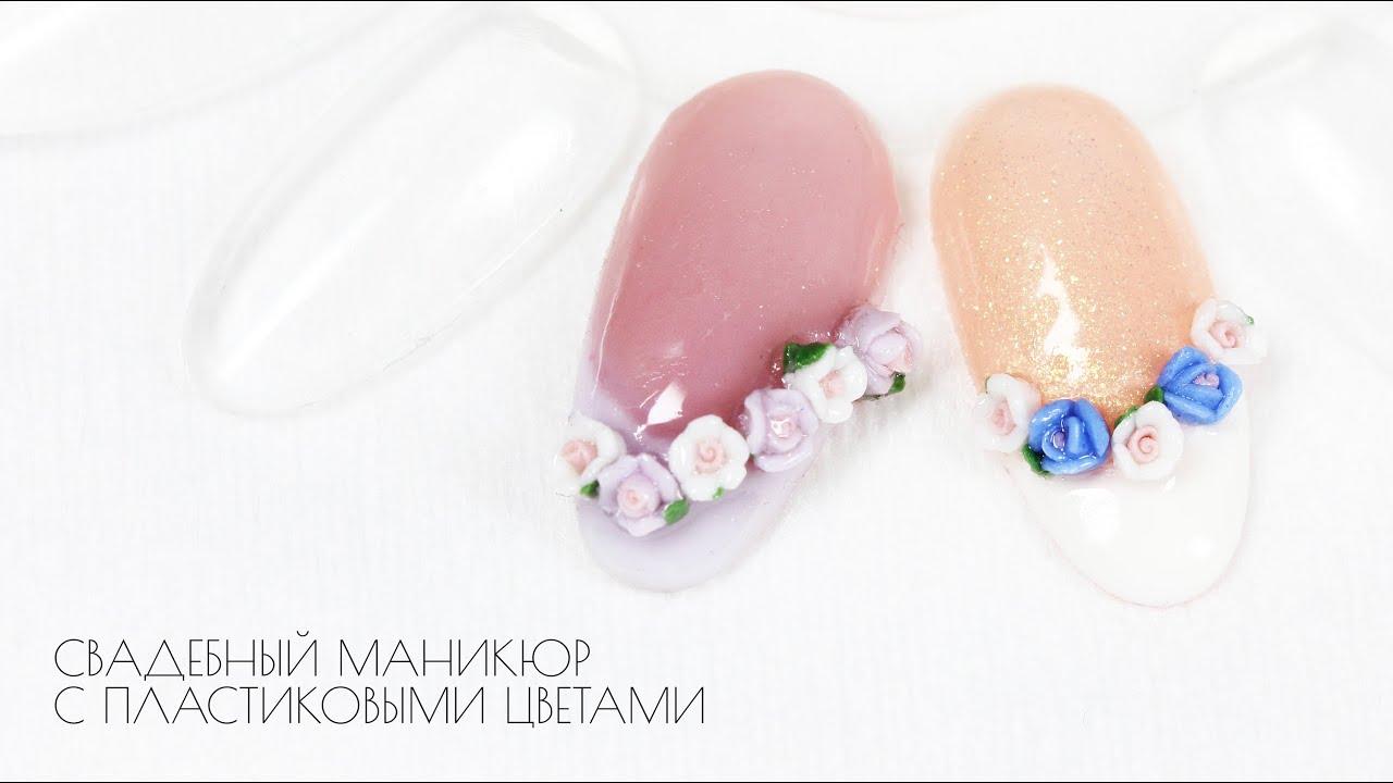 Пластиковые цветы на ногтях фото