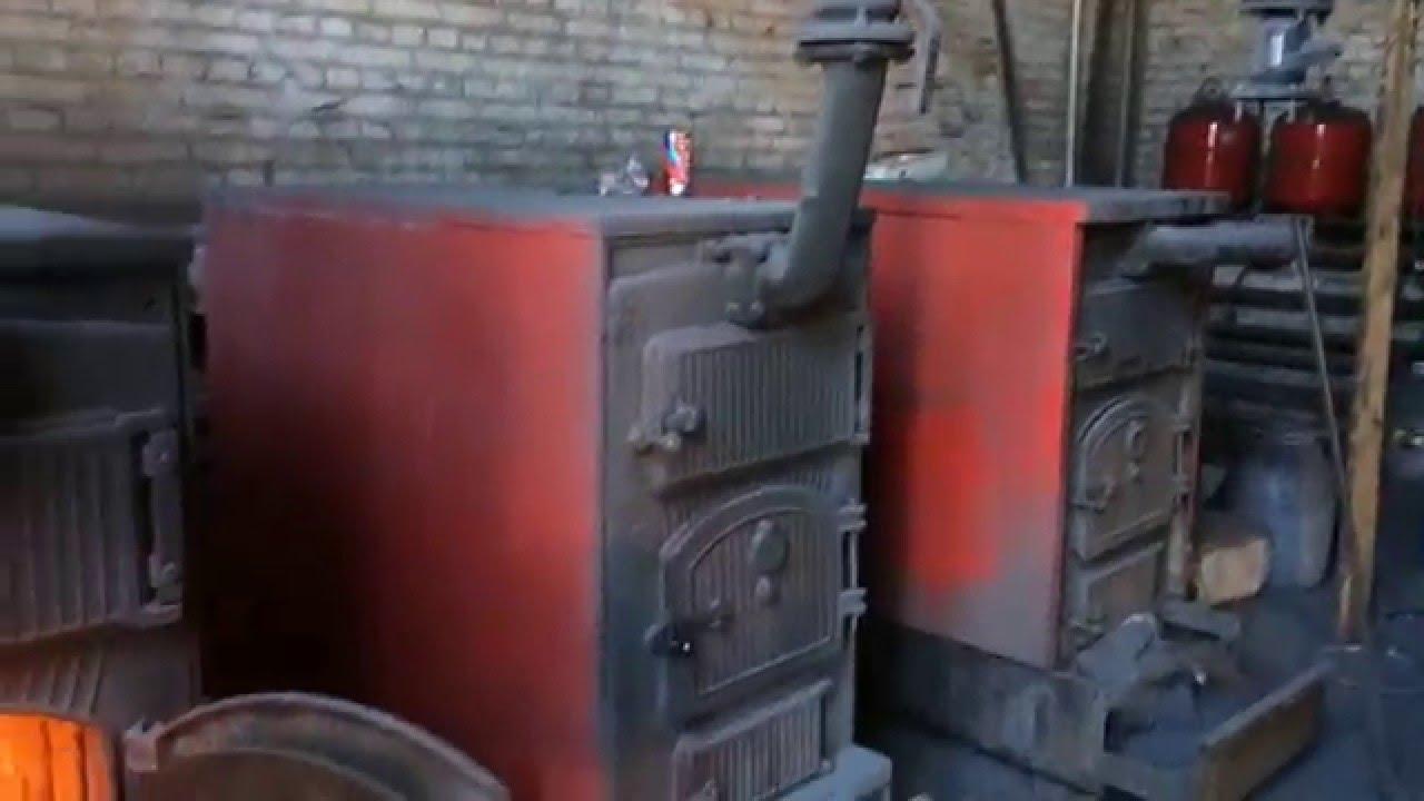Компактное, производительное, удобное в эксплуатации и надежное решение для отопления, которое, ко всему прочему, еще и значительно сокращает расходы на топливо… вы знаете, о чем речь?. Энергонезависимые котлы отопительные на твердом топливе (дровах и угле, топливных брикетах.