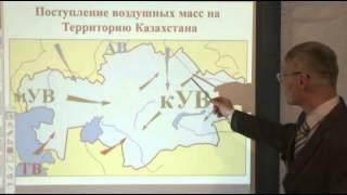 ЕНТ уроки - география(рус) Лукьянец Ю.Г. 27.01.15