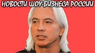 Больной раком Дмитрий Хворостовский поделился новостями. Новости шоу-бизнеса России.