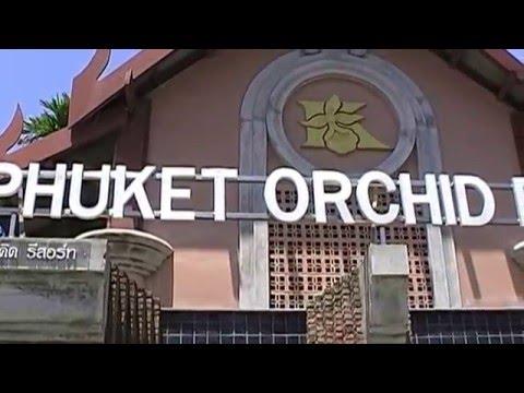 Phuket Orchid Resort & Spa Thailand