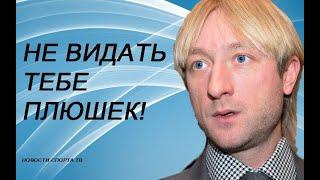 АЛЕНА КОСТОРНАЯ даже если будет тренироваться у Плющенко ему не достанутся ее победы