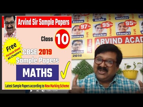 CBSE Board Class 10 Sample Papers Maths and science for 2019