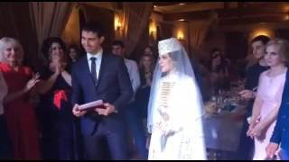 Свадьба Осетия)))) поздравил