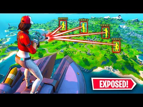 Top 10 WORST Fortnite Chapter 2 Hackers WHO GOT EXPOSED!