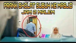 Download lagu PRANK SUAMI BANGUNIN SHOLAT SUBUH KE MASJID JAM 2 MALEM