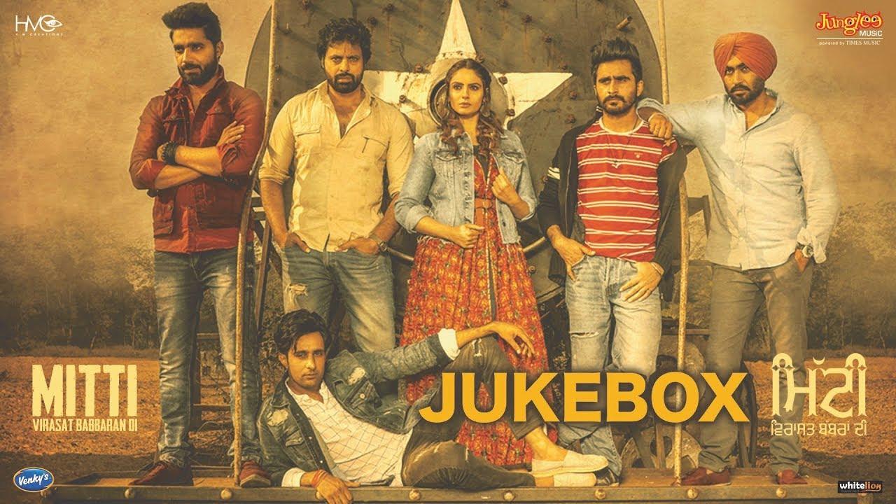 Mitti Virasat Babbaran Di   Full Movie Audio Jukebox   Mr WOW   Hriday  Sheetty