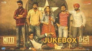 Mitti Virasat Babbaran Di | Full Movie Audio Jukebox | Mr WOW | Hriday Sheetty