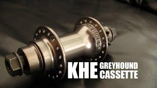 Обзор втулки KHE Greyhound Cassette | Школа BMX Online [Дима Гордей]