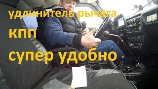 видео Тюнинг коробки передач ВАЗ