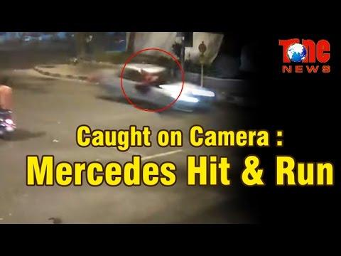 Mercedes Hit & Kill Case : Shocking CC TV Footage