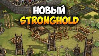 stronghold: Warlords (Demo). Новая стратегия 2020 - Замковый симулятор