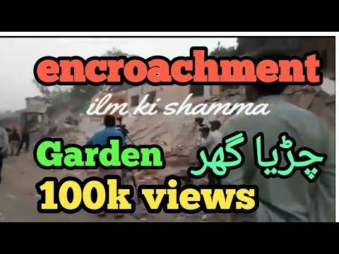 anti encroachment karachi today | grand anti encroachment karachi