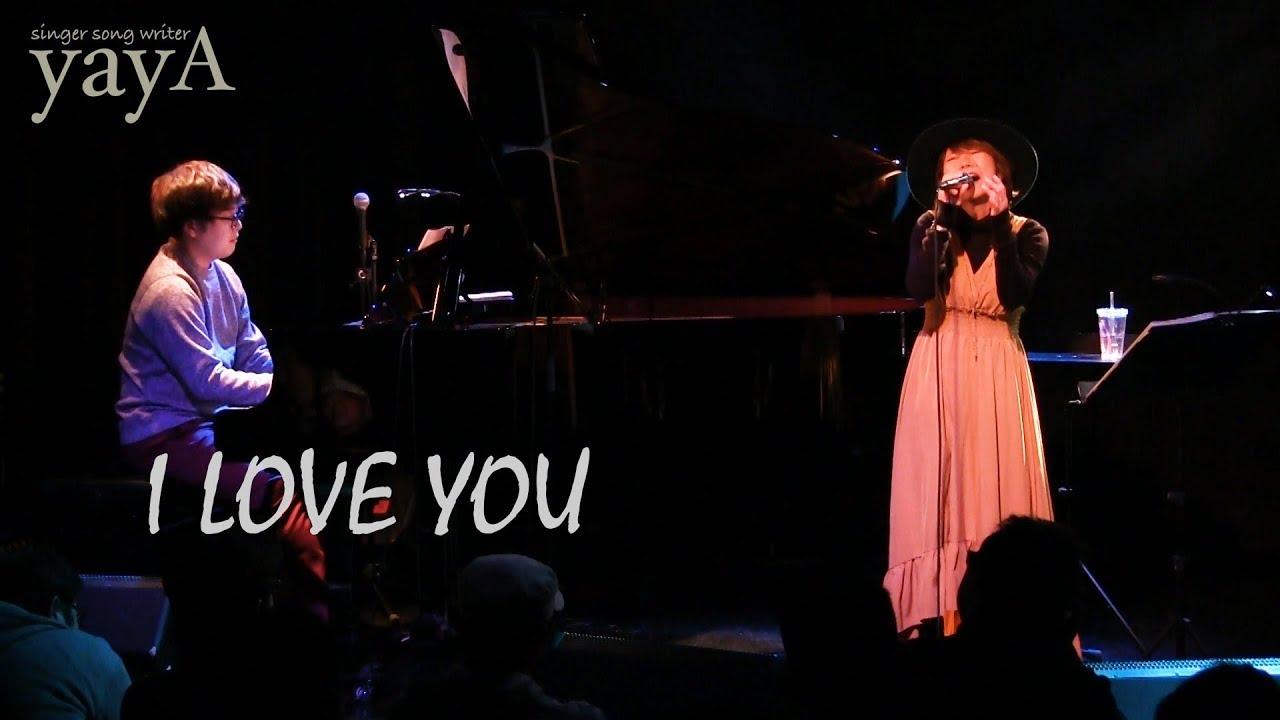 I you ハート クリス love