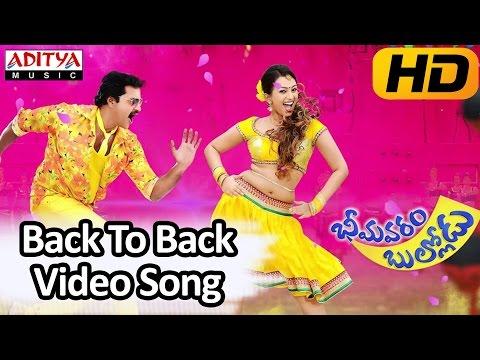 Bhimavaram Bullodu || Back To Back Full Video Songs || Sunil, Esther