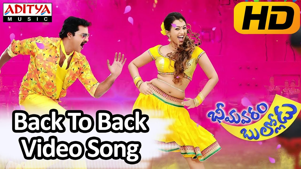 Bhimavaram Bullodu Bhimavaram Bullodu Back To Back Full Video Songs Sunil Esther