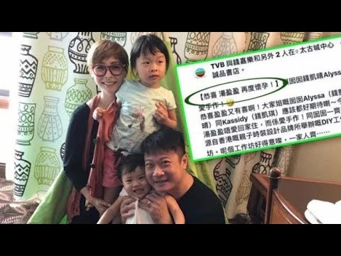 【TVB泄密】42歲湯盈盈疑懷第三胎 ✔