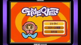 Mr Driller 2 gameplay, GBA Japan