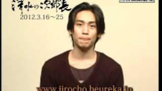 The平成時代劇 『清水の次郎長』 公演概要 http://www.jirocho.heureka....