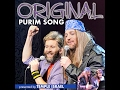 Download Original Purim Song - Hilarious Anti-Parody MP3 song and Music Video