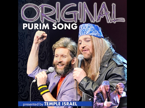 Original Purim Song - Hilarious Anti-Parody