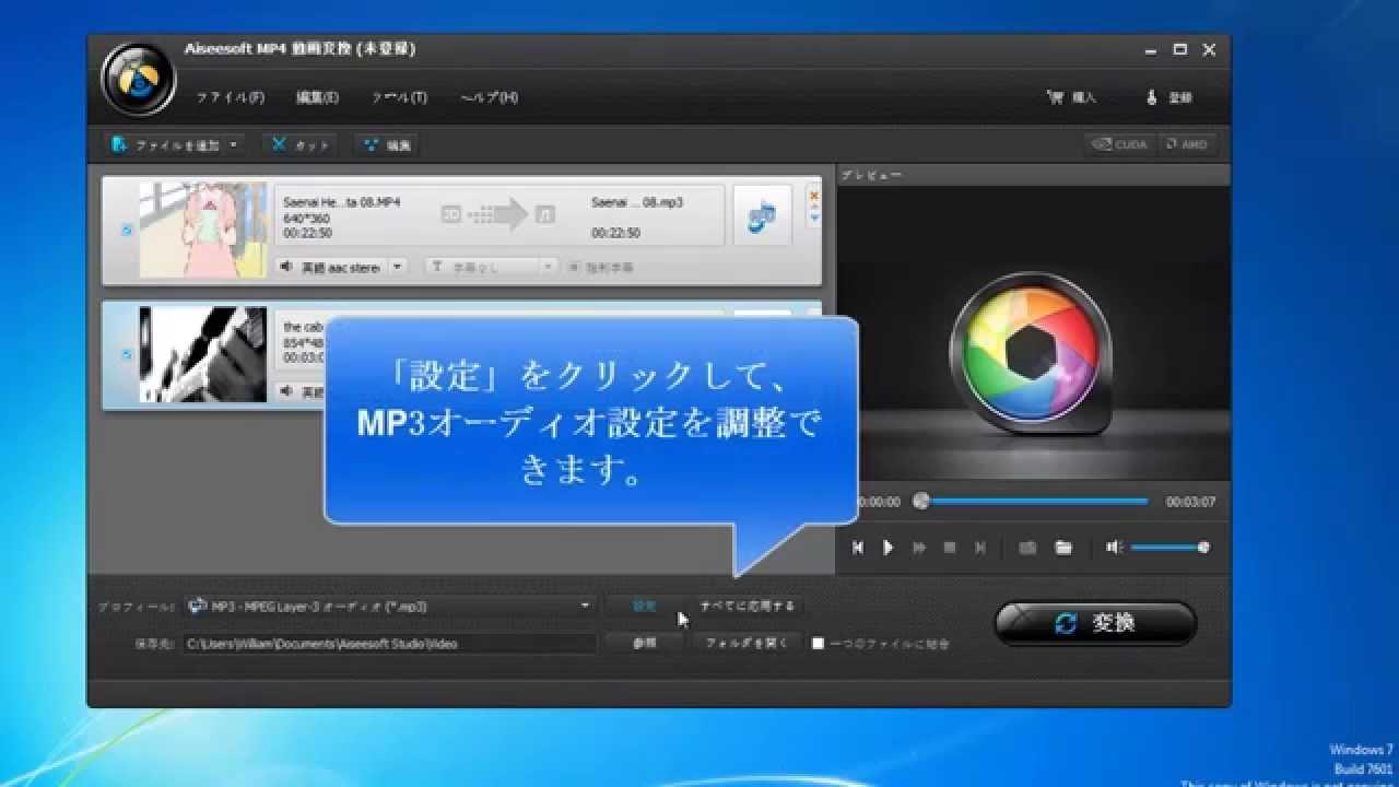 youtube 変換 mp4 安全