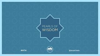 Pearls of Wisdom: Islamic Guidance on Celebrating the New Year 3
