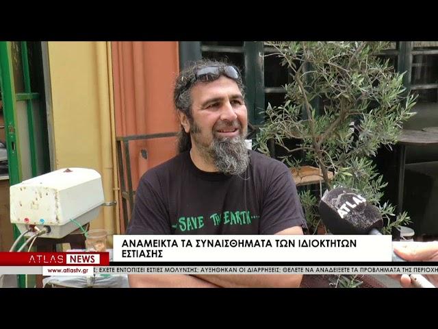 ΚΕΝΤΡΙΚΟ ΔΕΛΤΙΟ ΕΙΔΗΣΕΩΝ 28 - 04 - 2021
