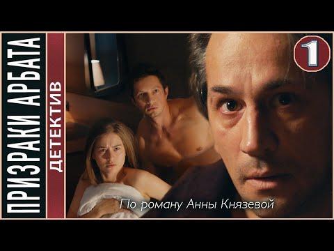 Детективная мелодрама «Три cecтры» (2020) 1-8 серия из 8 HD