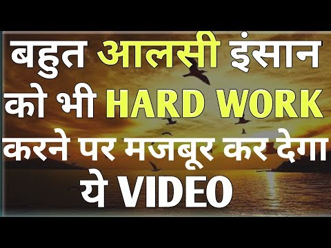 THE SECRET TO HARD WORK HOW TO SUCCESS IN EXAM AND BE A EXCELLENT STUDENT STUDY SKILLS TIPS IN HINDI
