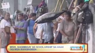 News@1: BFAR, magbibigay ng scholarship sa anak ng mga mangingisda    Jan. 31, '14