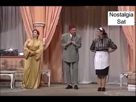 jar wa majrour part 1 مسرحية جار و مجرور جزء