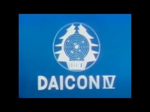 Daicon IV Lyrics (ELO's Prologue/Twilight)