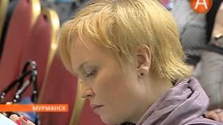 В Мурманске началось «Северное сияние» 26.02.2014(, 2014-02-26T11:04:16.000Z)