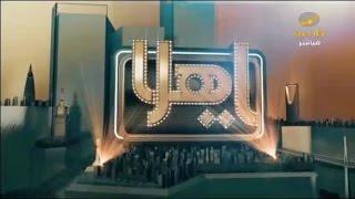 ياهلا حلقة 4 ديسمبر 2016