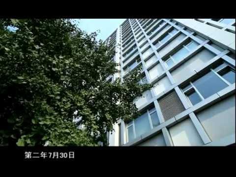 Legends of Xinhua-09 新華社傳奇 第九集 現代跨越
