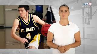 Баскетбол урок 25