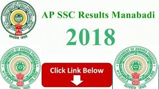 Andhra Pradesh Inter mediate And 10th Results 2018    Telangana Inter And 10th Class Results 2018