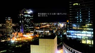 """""""Noraneko no Sinryaku"""" - Iwami Takashi"""