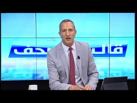 سمير بن عبد الله يثير ملف سوء الانجاز في مسالة الفيضانات
