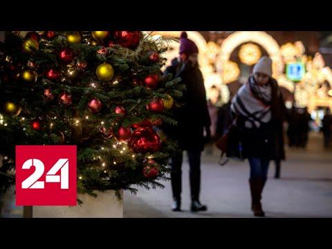 Станет ли 31 декабря выходным днем? 60 минут от 28.11.19