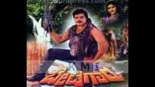 Full Kannada Movie 1995   Betegara   Ambarish, Sithara.