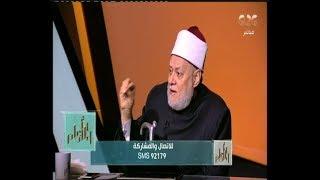 والله أعلم | الدكتور علي جمعة يكشف الفرق بين حروف المعاني والمباني | الجزء الثالث