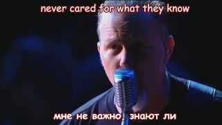 Metallica   Nothing else Matters (Eng & Rus Sub)