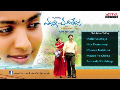 Malli Vs Raviteja Telugu Movie Songs - Jukebox