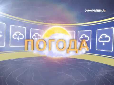 ТРК Буковина: Погода на 16 жовтня