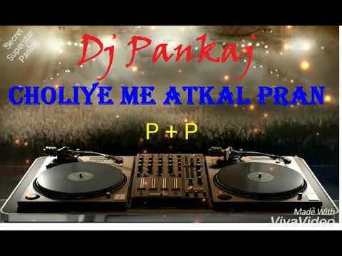 Jaan Mare Lalka Lahagawa DJ PANKAJ