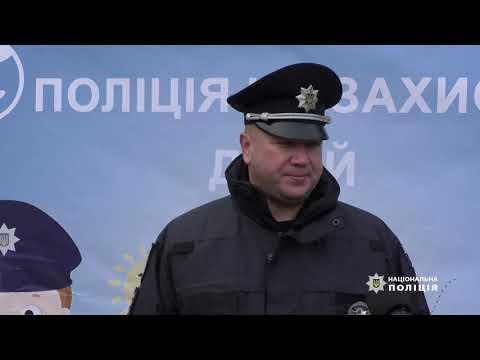 Поліція Чернівецької області: У Чернівцях поліція навчала громадян, як уберегтися від агресії та насильницьких дій